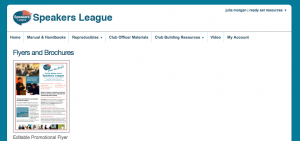 CMS page image